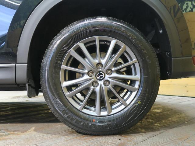 XD スマートエディション 登録済未使用車 特別仕様車 10.25インチセンターディスプレイ フルセグTV アラウンドビューモニター アドバンスドスマートシティブレーキサポート アクティブドライビングディスプレイ LEDヘッド(22枚目)