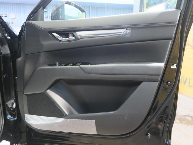 XD スマートエディション 登録済未使用車 特別仕様車 10.25インチセンターディスプレイ フルセグTV アラウンドビューモニター アドバンスドスマートシティブレーキサポート アクティブドライビングディスプレイ LEDヘッド(28枚目)