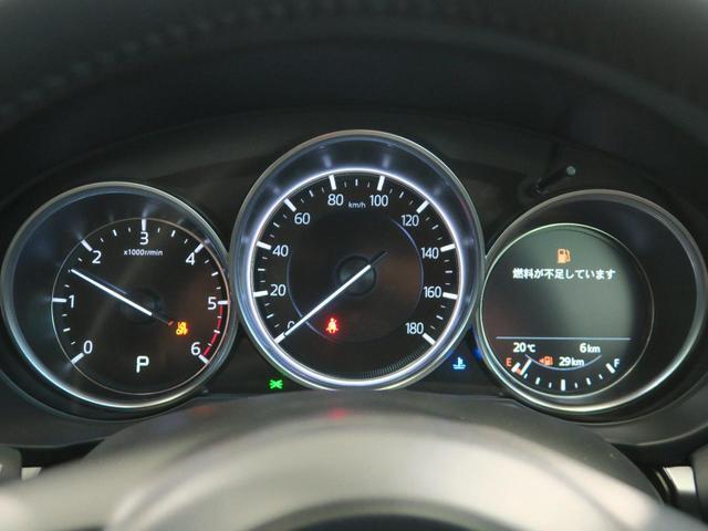 XD スマートエディション 登録済未使用車 特別仕様車 10.25インチセンターディスプレイ フルセグTV アラウンドビューモニター アドバンスドスマートシティブレーキサポート アクティブドライビングディスプレイ LEDヘッド(30枚目)