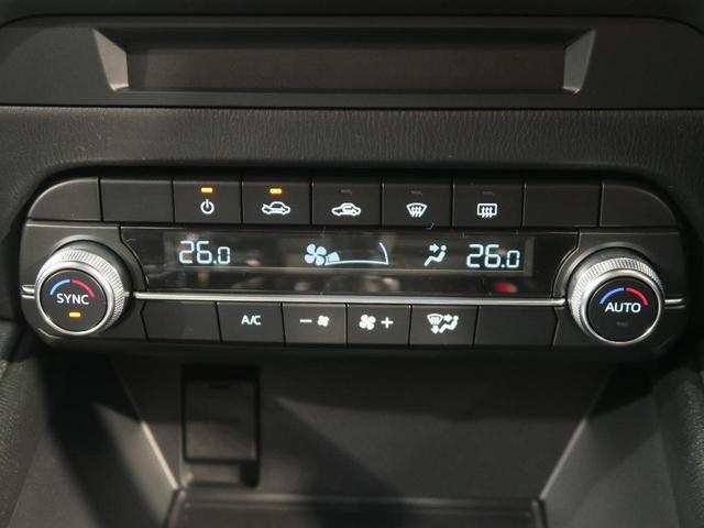 XD スマートエディション 登録済未使用車 特別仕様車 10.25インチセンターディスプレイ フルセグTV アラウンドビューモニター アドバンスドスマートシティブレーキサポート アクティブドライビングディスプレイ LEDヘッド(32枚目)
