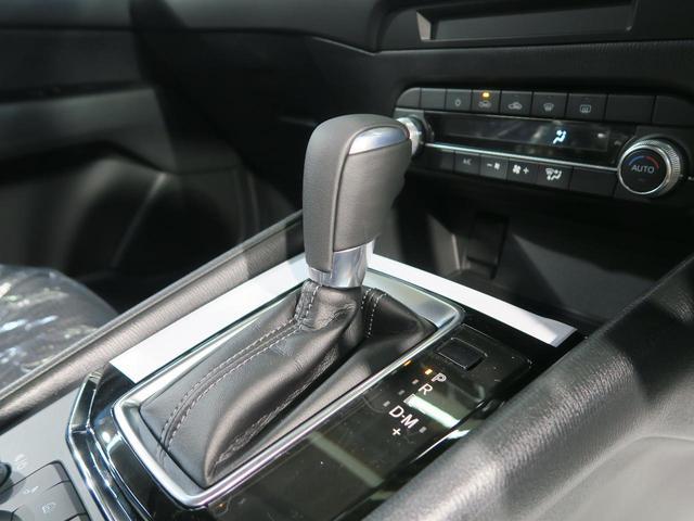 XD スマートエディション 登録済未使用車 特別仕様車 10.25インチセンターディスプレイ フルセグTV アラウンドビューモニター アドバンスドスマートシティブレーキサポート アクティブドライビングディスプレイ LEDヘッド(33枚目)