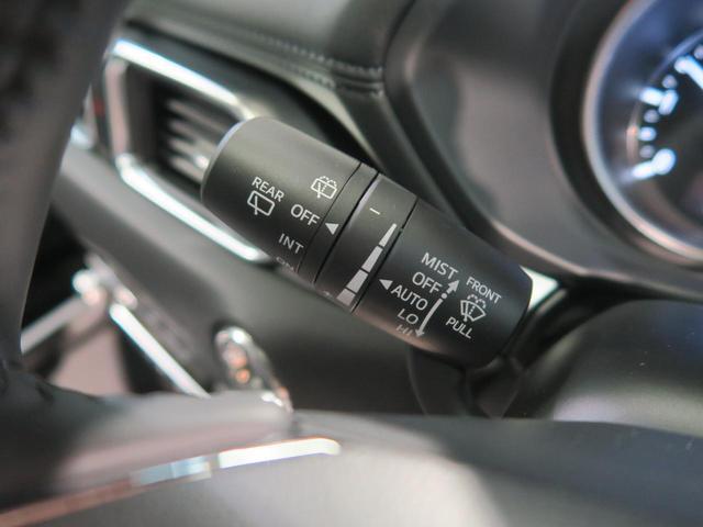 XD スマートエディション 登録済未使用車 特別仕様車 10.25インチセンターディスプレイ フルセグTV アラウンドビューモニター アドバンスドスマートシティブレーキサポート アクティブドライビングディスプレイ LEDヘッド(39枚目)