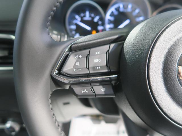 XD スマートエディション 登録済未使用車 特別仕様車 10.25インチセンターディスプレイ フルセグTV アラウンドビューモニター アドバンスドスマートシティブレーキサポート アクティブドライビングディスプレイ LEDヘッド(40枚目)