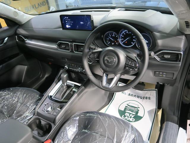 XD スマートエディション 登録済未使用車 特別仕様車 10.25インチセンターディスプレイ フルセグTV アラウンドビューモニター アドバンスドスマートシティブレーキサポート アクティブドライビングディスプレイ LEDヘッド(42枚目)