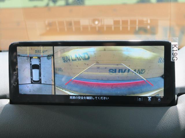 XD スマートエディション 登録済未使用車 特別仕様車 10.25インチセンターディスプレイ フルセグTV アラウンドビューモニター アドバンスドスマートシティブレーキサポート アクティブドライビングディスプレイ LEDヘッド(46枚目)