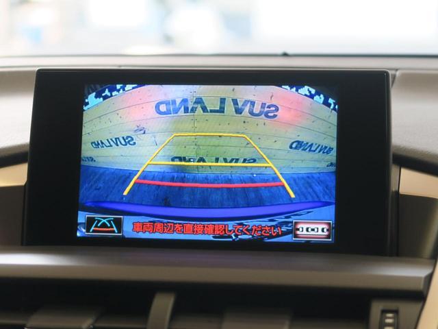 NX300h Fスポーツ メーカーナビ 角型三眼LEDヘッド パワーバックドア バックカメラ クルコン 専用革スポーツシート パワーシート シートヒーター 純正18インチアルミ スマートキー パドルシフト ビルトインETC(6枚目)