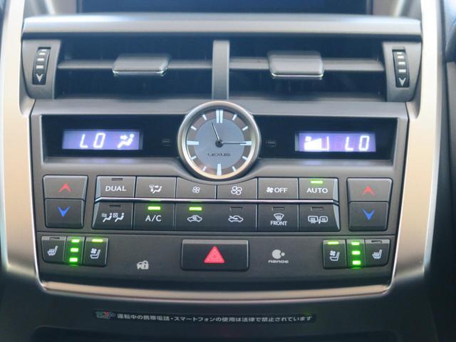 NX300h Fスポーツ メーカーナビ 角型三眼LEDヘッド パワーバックドア バックカメラ クルコン 専用革スポーツシート パワーシート シートヒーター 純正18インチアルミ スマートキー パドルシフト ビルトインETC(9枚目)
