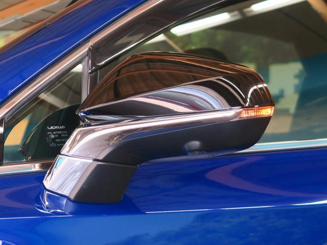 NX300h Fスポーツ メーカーナビ 角型三眼LEDヘッド パワーバックドア バックカメラ クルコン 専用革スポーツシート パワーシート シートヒーター 純正18インチアルミ スマートキー パドルシフト ビルトインETC(23枚目)