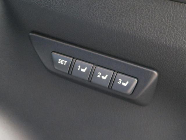 NX300h Fスポーツ メーカーナビ 角型三眼LEDヘッド パワーバックドア バックカメラ クルコン 専用革スポーツシート パワーシート シートヒーター 純正18インチアルミ スマートキー パドルシフト ビルトインETC(29枚目)