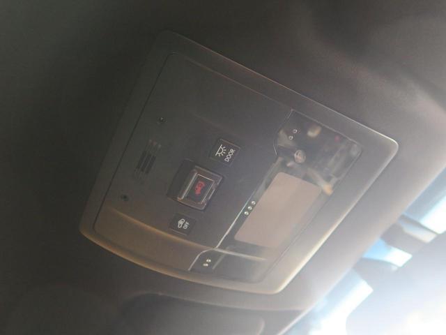 NX300h Fスポーツ メーカーナビ 角型三眼LEDヘッド パワーバックドア バックカメラ クルコン 専用革スポーツシート パワーシート シートヒーター 純正18インチアルミ スマートキー パドルシフト ビルトインETC(30枚目)