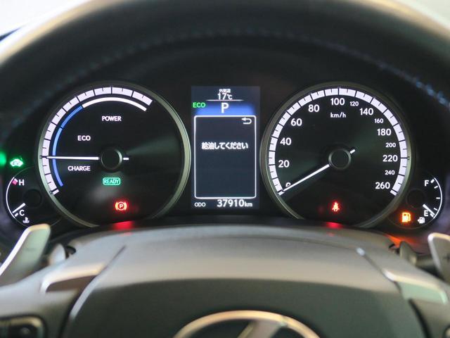 NX300h Fスポーツ メーカーナビ 角型三眼LEDヘッド パワーバックドア バックカメラ クルコン 専用革スポーツシート パワーシート シートヒーター 純正18インチアルミ スマートキー パドルシフト ビルトインETC(32枚目)