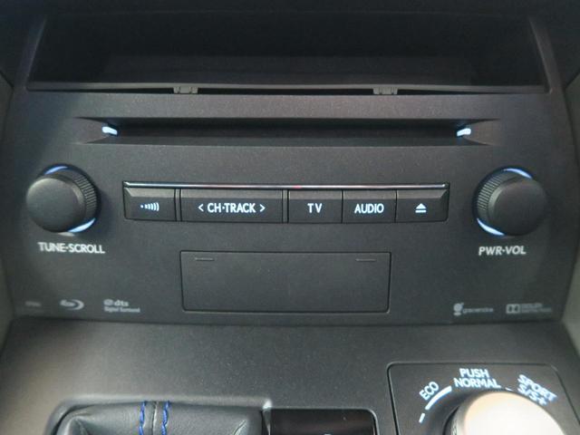 NX300h Fスポーツ メーカーナビ 角型三眼LEDヘッド パワーバックドア バックカメラ クルコン 専用革スポーツシート パワーシート シートヒーター 純正18インチアルミ スマートキー パドルシフト ビルトインETC(33枚目)