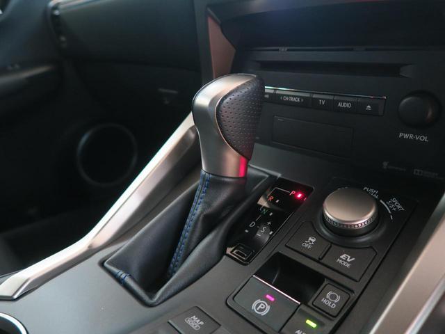 NX300h Fスポーツ メーカーナビ 角型三眼LEDヘッド パワーバックドア バックカメラ クルコン 専用革スポーツシート パワーシート シートヒーター 純正18インチアルミ スマートキー パドルシフト ビルトインETC(34枚目)