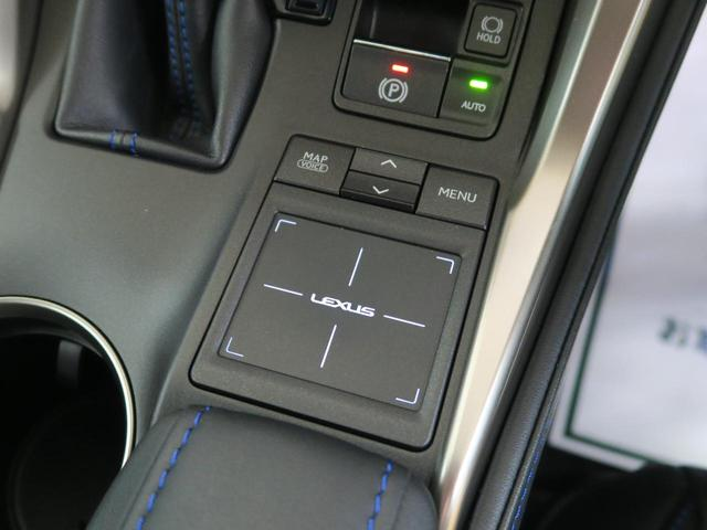 NX300h Fスポーツ メーカーナビ 角型三眼LEDヘッド パワーバックドア バックカメラ クルコン 専用革スポーツシート パワーシート シートヒーター 純正18インチアルミ スマートキー パドルシフト ビルトインETC(36枚目)