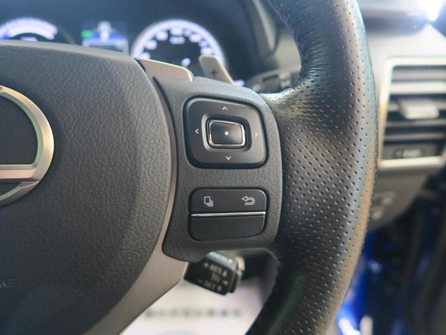NX300h Fスポーツ メーカーナビ 角型三眼LEDヘッド パワーバックドア バックカメラ クルコン 専用革スポーツシート パワーシート シートヒーター 純正18インチアルミ スマートキー パドルシフト ビルトインETC(40枚目)