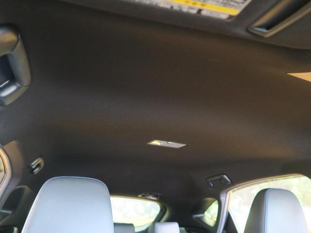 NX300h Fスポーツ メーカーナビ 角型三眼LEDヘッド パワーバックドア バックカメラ クルコン 専用革スポーツシート パワーシート シートヒーター 純正18インチアルミ スマートキー パドルシフト ビルトインETC(50枚目)