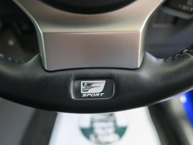 NX300h Fスポーツ メーカーナビ 角型三眼LEDヘッド パワーバックドア バックカメラ クルコン 専用革スポーツシート パワーシート シートヒーター 純正18インチアルミ スマートキー パドルシフト ビルトインETC(51枚目)