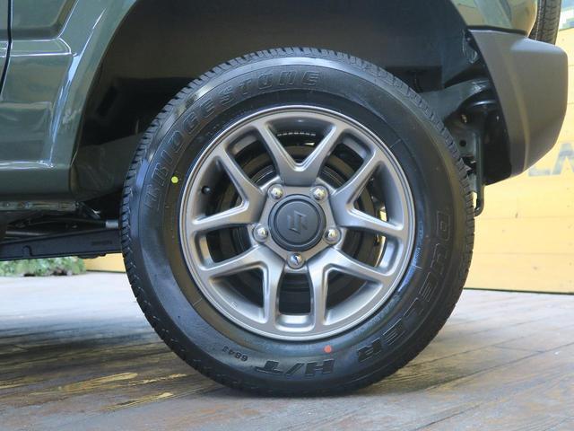 XC 届出済未使用車 デュアルセンサーブレーキサポート クルコン スマートキー LEDヘッドライト オートライト オートエアコン シートヒーター 純正16アルミ(24枚目)