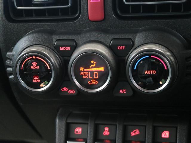 XC 届出済未使用車 デュアルセンサーブレーキサポート クルコン スマートキー LEDヘッドライト オートライト オートエアコン シートヒーター 純正16アルミ(30枚目)