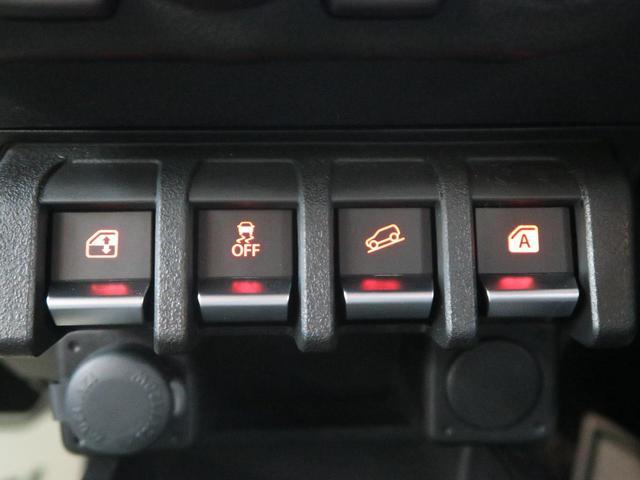 XC 届出済未使用車 デュアルセンサーブレーキサポート クルコン スマートキー LEDヘッドライト オートライト オートエアコン シートヒーター 純正16アルミ(31枚目)