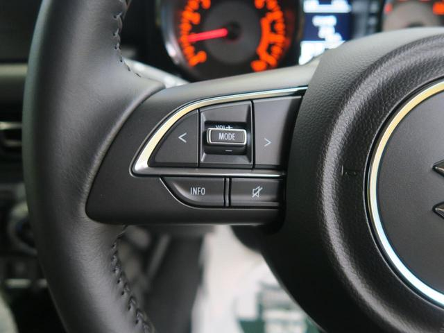 XC 届出済未使用車 デュアルセンサーブレーキサポート クルコン スマートキー LEDヘッドライト オートライト オートエアコン シートヒーター 純正16アルミ(38枚目)