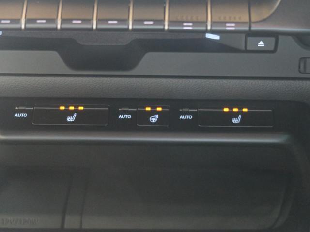 UX250h Fスポーツ メーカーナビ アラウンドビューモニター サンルーフ 衝突軽減 クリアランスソナー レーンアシスト ETC ホワイトレザーシート シートヒーター 純正18インチアルミ スマートキー(10枚目)