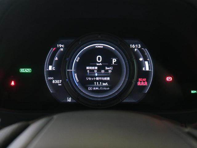 UX250h Fスポーツ メーカーナビ アラウンドビューモニター サンルーフ 衝突軽減 クリアランスソナー レーンアシスト ETC ホワイトレザーシート シートヒーター 純正18インチアルミ スマートキー(21枚目)