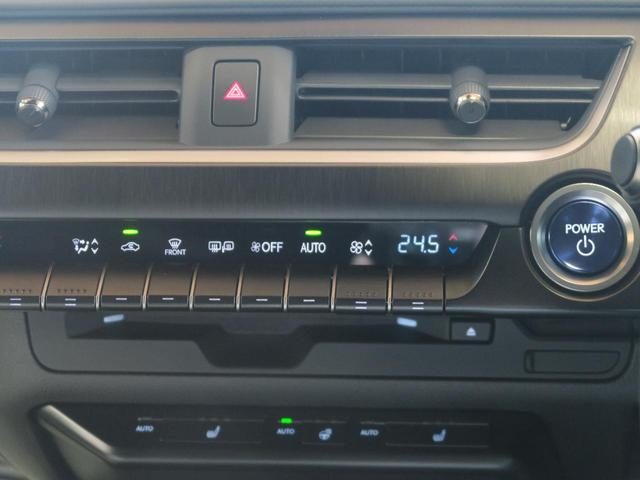 UX250h Fスポーツ メーカーナビ アラウンドビューモニター サンルーフ 衝突軽減 クリアランスソナー レーンアシスト ETC ホワイトレザーシート シートヒーター 純正18インチアルミ スマートキー(34枚目)