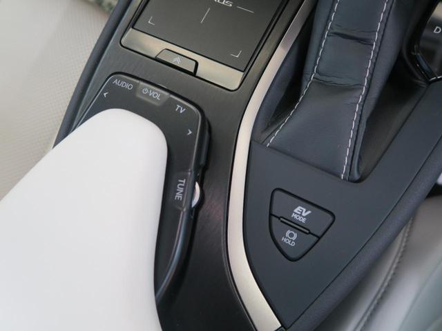 UX250h Fスポーツ メーカーナビ アラウンドビューモニター サンルーフ 衝突軽減 クリアランスソナー レーンアシスト ETC ホワイトレザーシート シートヒーター 純正18インチアルミ スマートキー(37枚目)