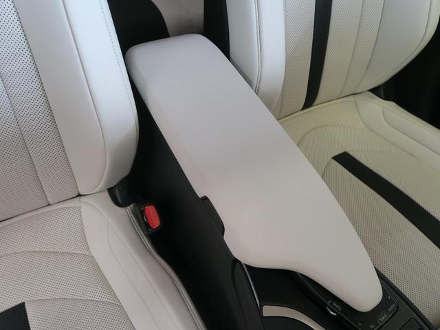 UX250h Fスポーツ メーカーナビ アラウンドビューモニター サンルーフ 衝突軽減 クリアランスソナー レーンアシスト ETC ホワイトレザーシート シートヒーター 純正18インチアルミ スマートキー(39枚目)