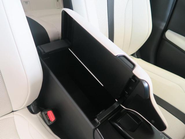 UX250h Fスポーツ メーカーナビ アラウンドビューモニター サンルーフ 衝突軽減 クリアランスソナー レーンアシスト ETC ホワイトレザーシート シートヒーター 純正18インチアルミ スマートキー(40枚目)
