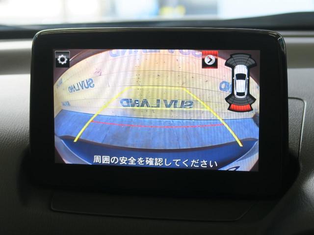 XD ノーブル ブラウン アドバンススマートシティブレーキサポート CD/DVD/フルセグTV レーダークルーズコントロール LEDヘッドライト ブラインドスポットモニタリング(6枚目)
