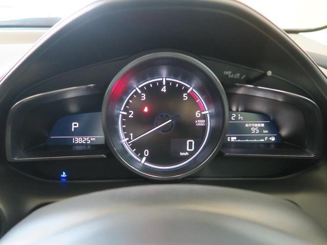 XD ノーブル ブラウン アドバンススマートシティブレーキサポート CD/DVD/フルセグTV レーダークルーズコントロール LEDヘッドライト ブラインドスポットモニタリング(7枚目)