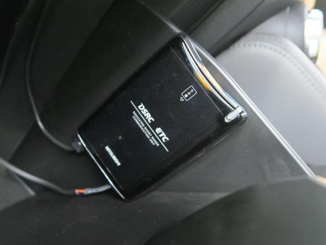 XD ノーブル ブラウン アドバンススマートシティブレーキサポート CD/DVD/フルセグTV レーダークルーズコントロール LEDヘッドライト ブラインドスポットモニタリング(10枚目)