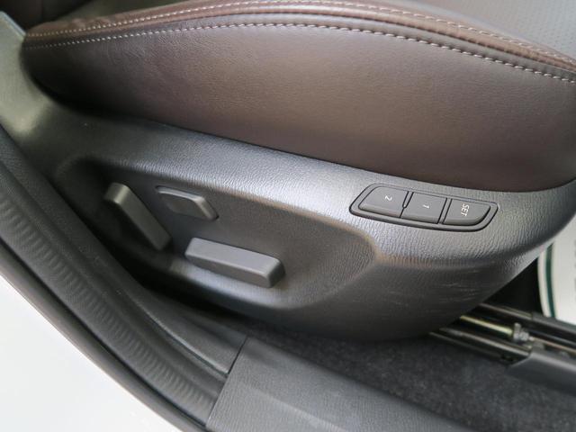 XD ノーブル ブラウン アドバンススマートシティブレーキサポート CD/DVD/フルセグTV レーダークルーズコントロール LEDヘッドライト ブラインドスポットモニタリング(31枚目)