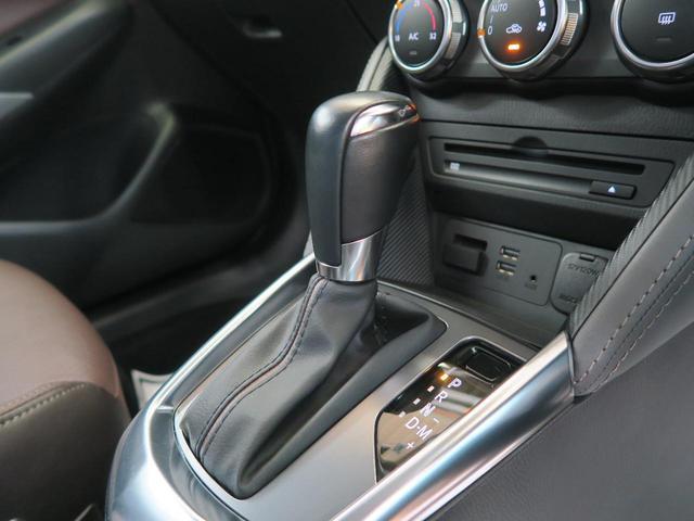 XD ノーブル ブラウン アドバンススマートシティブレーキサポート CD/DVD/フルセグTV レーダークルーズコントロール LEDヘッドライト ブラインドスポットモニタリング(35枚目)