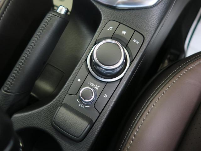 XD ノーブル ブラウン アドバンススマートシティブレーキサポート CD/DVD/フルセグTV レーダークルーズコントロール LEDヘッドライト ブラインドスポットモニタリング(36枚目)