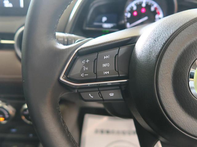 XD ノーブル ブラウン アドバンススマートシティブレーキサポート CD/DVD/フルセグTV レーダークルーズコントロール LEDヘッドライト ブラインドスポットモニタリング(41枚目)
