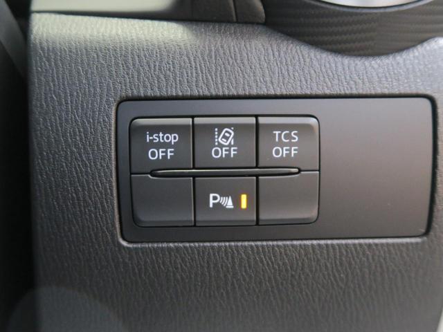 XD ノーブル ブラウン アドバンススマートシティブレーキサポート CD/DVD/フルセグTV レーダークルーズコントロール LEDヘッドライト ブラインドスポットモニタリング(42枚目)