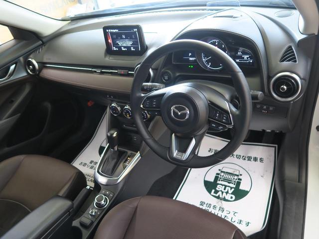 XD ノーブル ブラウン アドバンススマートシティブレーキサポート CD/DVD/フルセグTV レーダークルーズコントロール LEDヘッドライト ブラインドスポットモニタリング(45枚目)