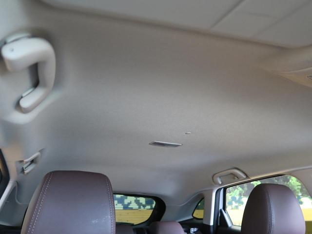 XD ノーブル ブラウン アドバンススマートシティブレーキサポート CD/DVD/フルセグTV レーダークルーズコントロール LEDヘッドライト ブラインドスポットモニタリング(46枚目)
