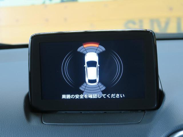 XD ノーブル ブラウン アドバンススマートシティブレーキサポート CD/DVD/フルセグTV レーダークルーズコントロール LEDヘッドライト ブラインドスポットモニタリング(48枚目)