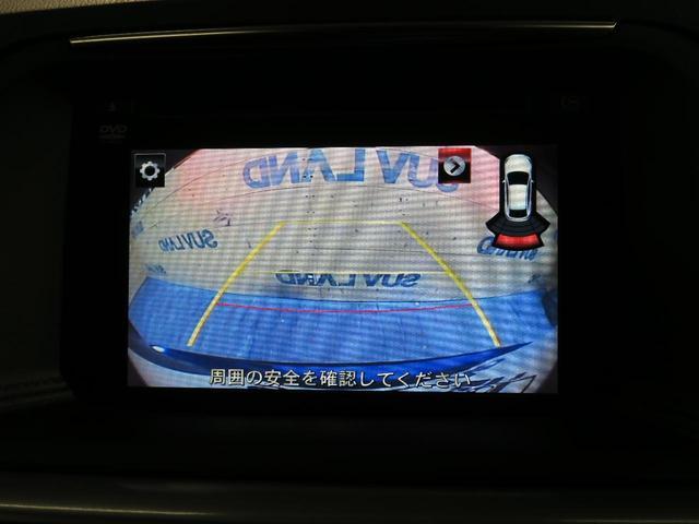 XD プロアクティブ メーカーナビ バックカメラ レーダークルーズ クリアランスソナー LEDヘッド ETC 純正19インチアルミ 衝突軽減 スマートキー 禁煙車(6枚目)