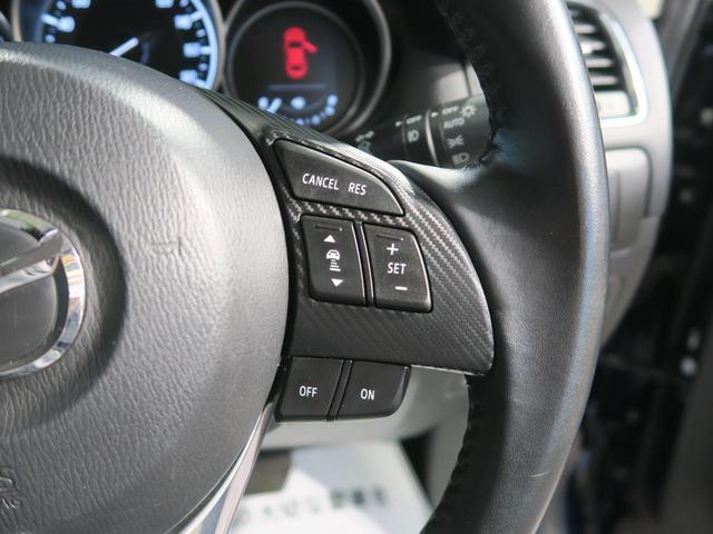 XD プロアクティブ メーカーナビ バックカメラ レーダークルーズ クリアランスソナー LEDヘッド ETC 純正19インチアルミ 衝突軽減 スマートキー 禁煙車(10枚目)