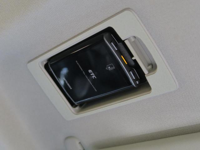 XD プロアクティブ メーカーナビ バックカメラ レーダークルーズ クリアランスソナー LEDヘッド ETC 純正19インチアルミ 衝突軽減 スマートキー 禁煙車(12枚目)