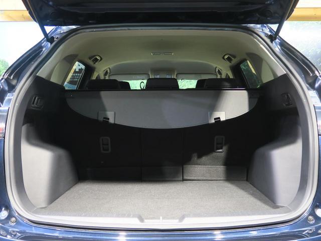 XD プロアクティブ メーカーナビ バックカメラ レーダークルーズ クリアランスソナー LEDヘッド ETC 純正19インチアルミ 衝突軽減 スマートキー 禁煙車(13枚目)