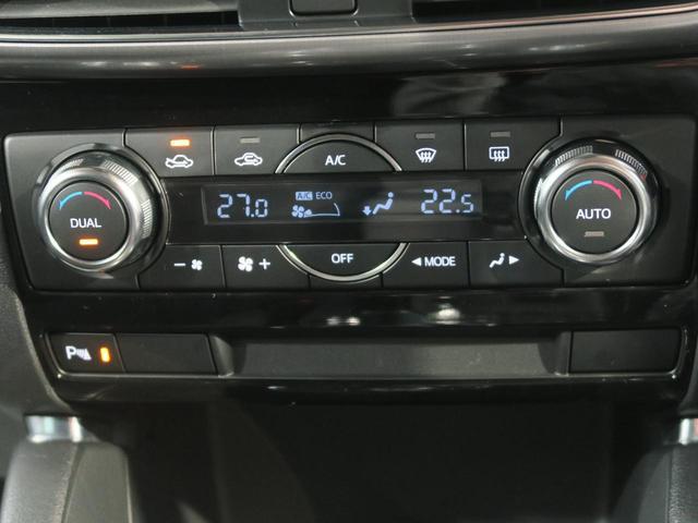 XD プロアクティブ メーカーナビ バックカメラ レーダークルーズ クリアランスソナー LEDヘッド ETC 純正19インチアルミ 衝突軽減 スマートキー 禁煙車(29枚目)