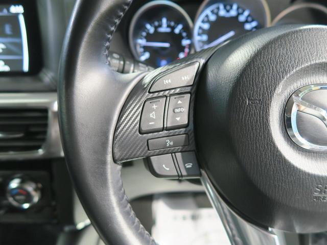 XD プロアクティブ メーカーナビ バックカメラ レーダークルーズ クリアランスソナー LEDヘッド ETC 純正19インチアルミ 衝突軽減 スマートキー 禁煙車(30枚目)