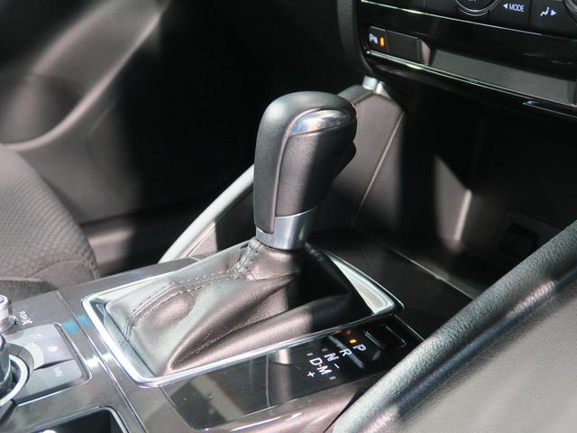XD プロアクティブ メーカーナビ バックカメラ レーダークルーズ クリアランスソナー LEDヘッド ETC 純正19インチアルミ 衝突軽減 スマートキー 禁煙車(31枚目)