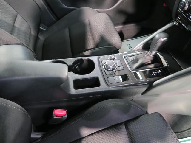 XD プロアクティブ メーカーナビ バックカメラ レーダークルーズ クリアランスソナー LEDヘッド ETC 純正19インチアルミ 衝突軽減 スマートキー 禁煙車(33枚目)